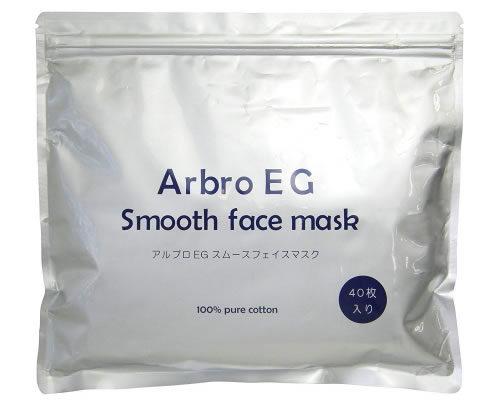 アルブロEGスムースフェイスマスク